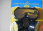 供应工业防尘防毒防甲醛面具 防护面具