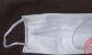 供应纱布防护口罩 防尘 可清洗口罩