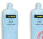 供应紧急洗眼液 洗眼液 皮肤清洗液 眼部冲洗液含运费 470毫升