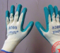 供应防割手套 抗割手套 防护手套