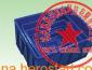 供应周转箱 工具箱 零件箱 产品盒 仪表箱 元件箱