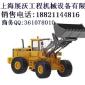 供应沃尔沃装载机转向器-沃尔沃装载机小锥齿轮