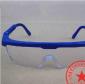 供应护目镜 防护镜 防护眼镜 防溅护目镜 抗冲击眼镜