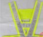 供应超强反光v型背心 反光服 反光衣 反光背心
