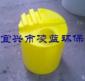 80L絮凝剂搅拌桶